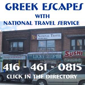 Greek Travel Agency On Danforth
