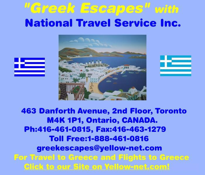 Flights to Athens Greece